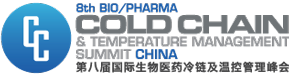8th Bio/Pharma Cold Chain and Temperature Management Summit China
