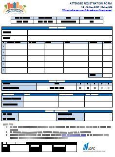 Urban Community - Registration Form