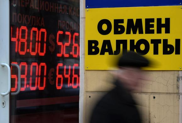 https://energysquared.files.wordpress.com/2015/01/2-russia-recession.jpg