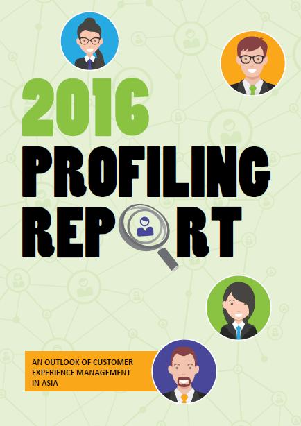 2016 CEM Profiling Report